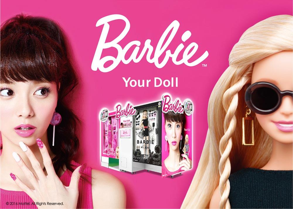 新川優愛『Barbie Your Doll』イメージモデル
