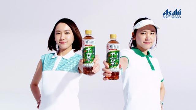 新垣結衣 出演・十六茶・新CM テニス編