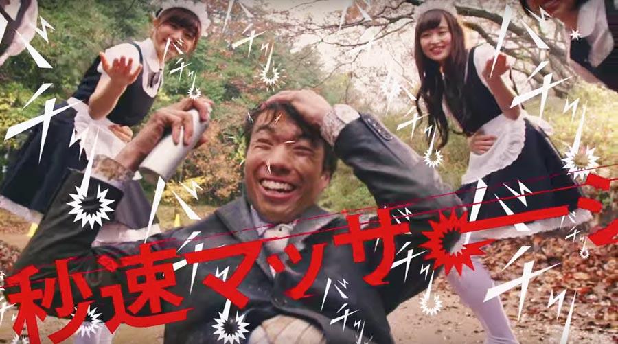 ユイガドクソン・資生堂 アデノゲン動画