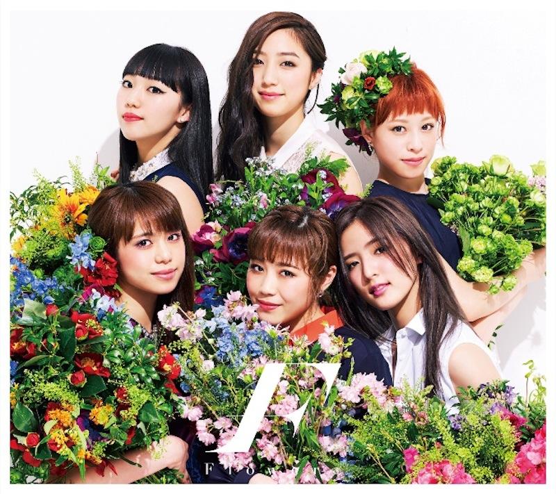 Flower・シングル「やさしさで溢れるように」(映画『植物図鑑 運命の恋、ひろいました』主題歌)