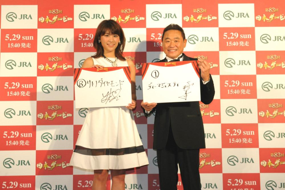 久松郁実 JRA 競馬 イベント with 松木安太郎