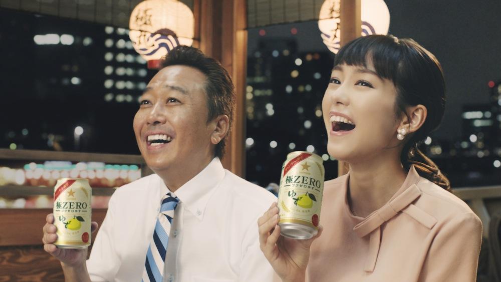 桐谷美玲 & 三村マサカズ 屋形船での飲み会・ゼロにしちゃう会