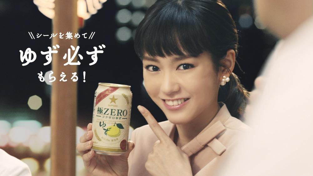 桐谷美玲 屋形船での飲み会・ゼロにしちゃう会