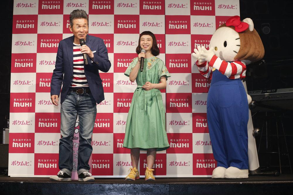 三戸なつめ・間寛平・ポケムヒイベント・ハローキティ