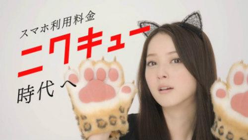 佐々木希 出演!新スマートフォン「REI」CM