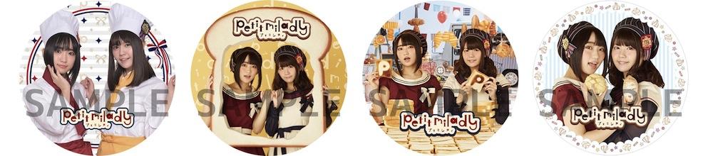 petit milady × JOYSOUNDコラボレーション企画・petit milady 缶バッジ
