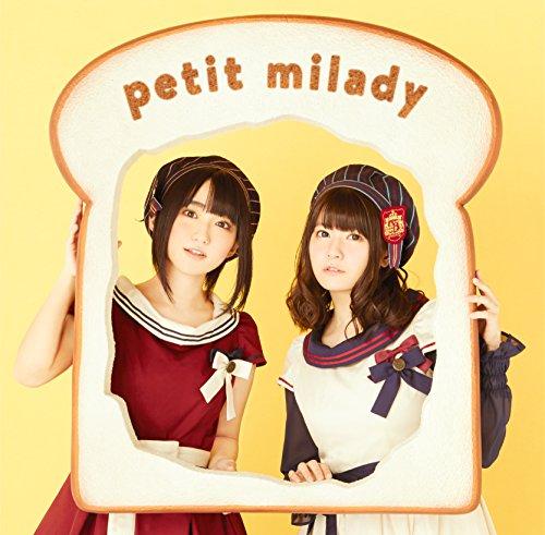 petit milady(プチミレディ)