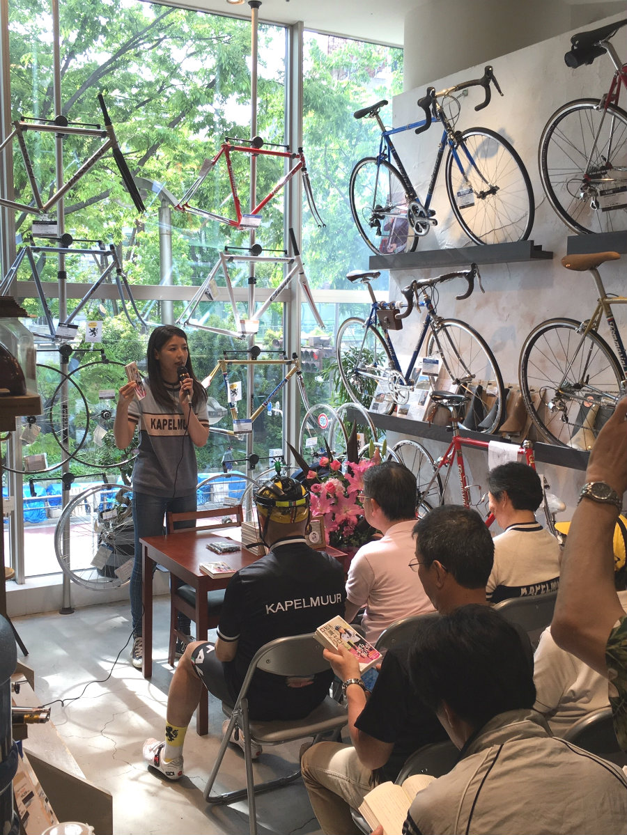日向 涼子、初著書「知識ゼロからのロードバイク入門」