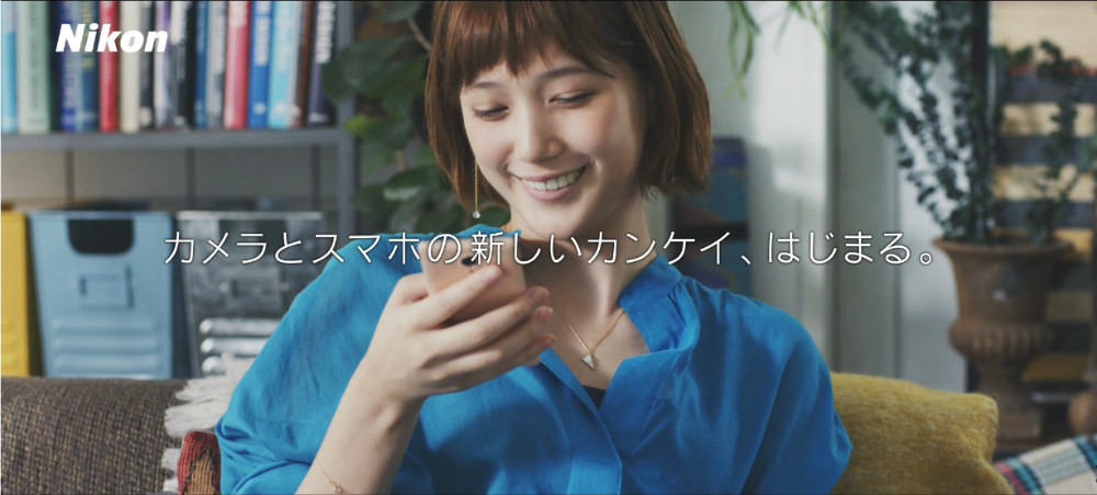 本田翼が猫とかわいく撮影を楽しむ動画・ニコン