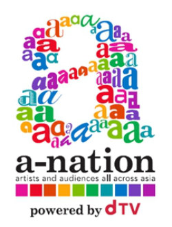 a-nation island & stadium fes. 2016
