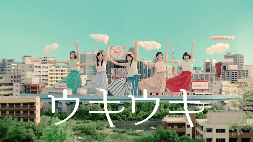 桜井日奈子・大東建託「いい部屋ネット」CM