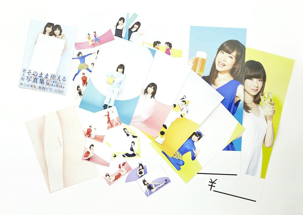 双子のフリー素材アイドル・MikaRika・クラウドファンディング