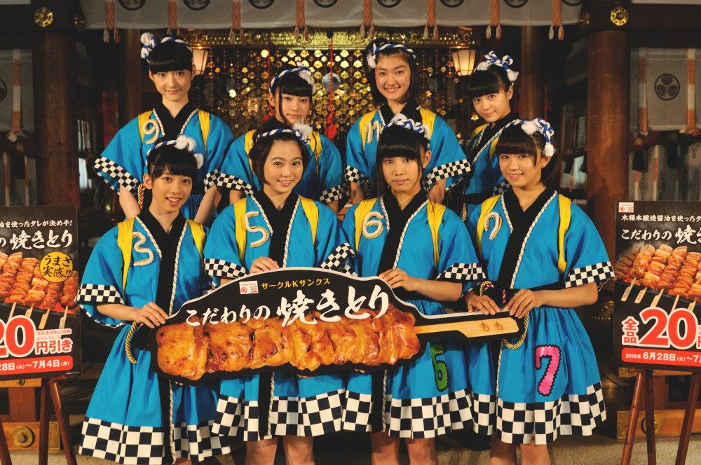 私立恵比寿中学、愛宕神社で焼きとり奉納