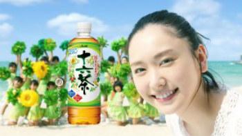 新垣結衣 アサヒ 十六茶・新CM