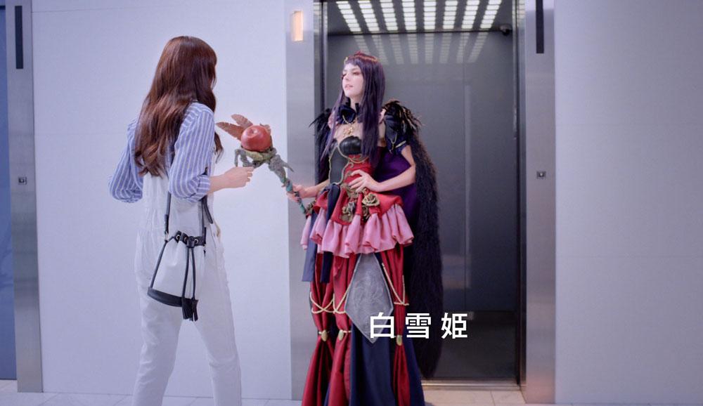 松井愛莉『タワー オブ プリンセス』CM