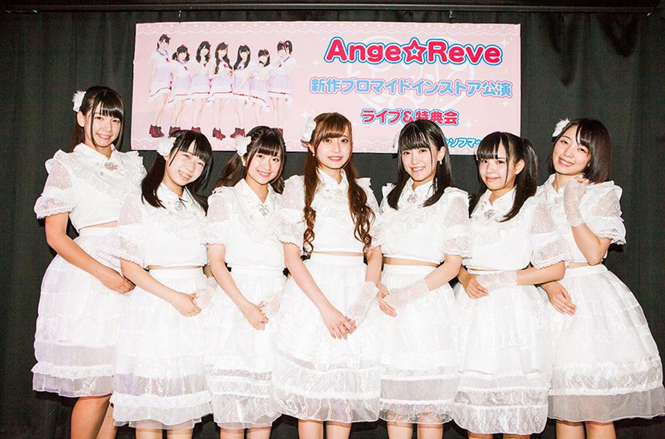 Ange Reve (アンジュ レーヴ)秋葉原ソフマップ定期公演
