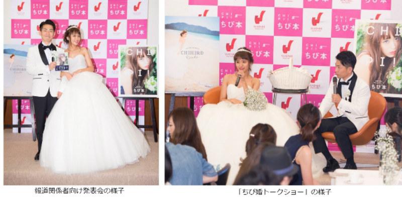 近藤千尋・ちぴドレスお披露目&ちぴ本発表イベント