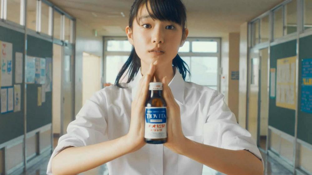 髙橋ひかる・チオビタエール CM