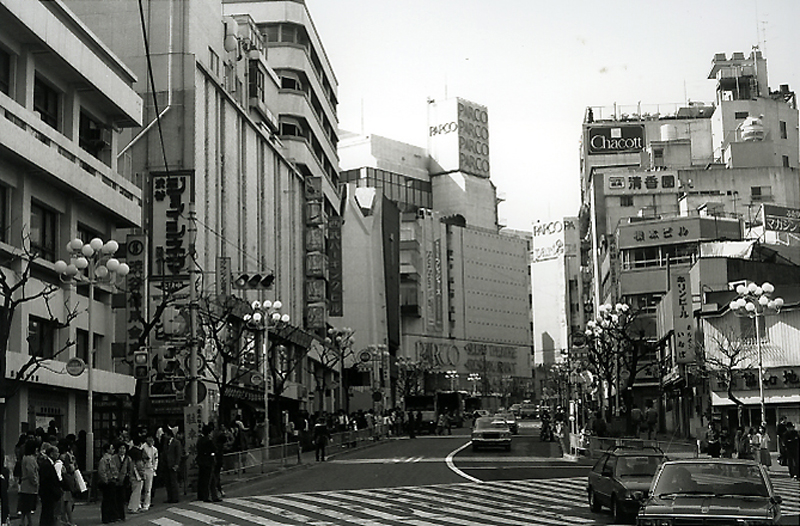 1983年の渋谷公園通り