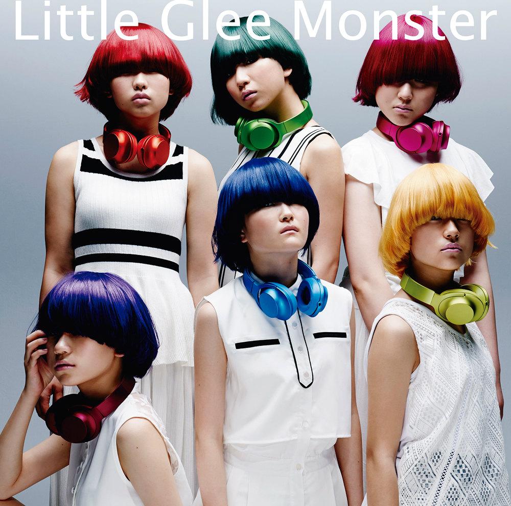 Little Glee Monster(リトグリ)「私らしく生きてみたい/君のようになりたい」