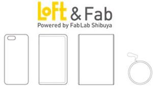 iPhoneケース・LOFT