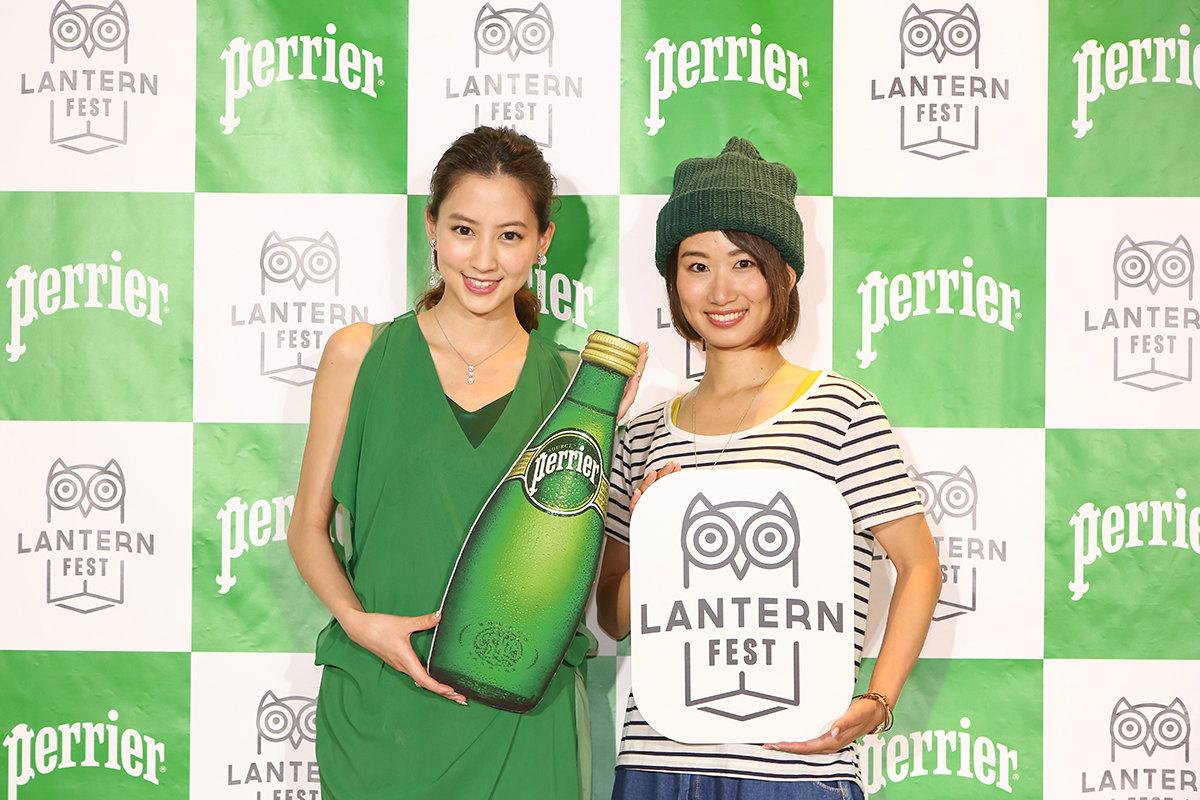 河北麻友子 The Lantern Fest JAPAN