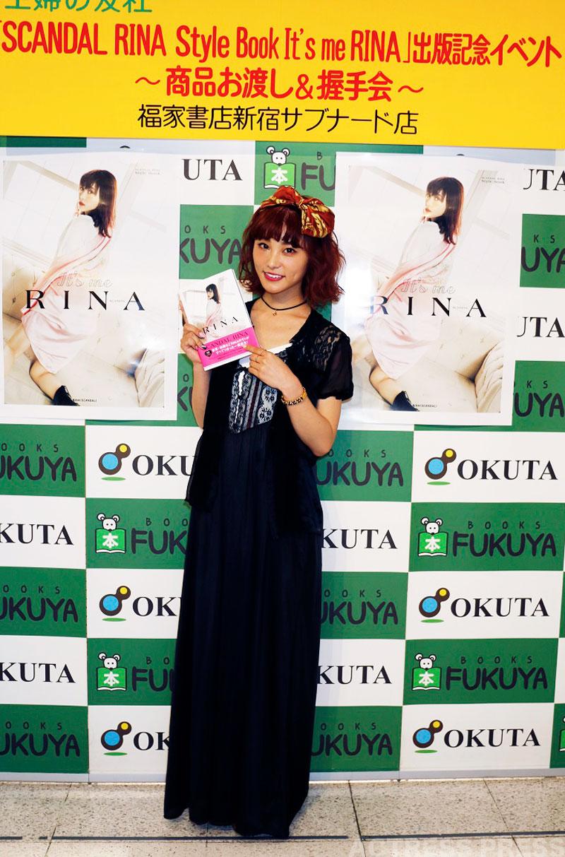 SCANDALの人気ドラマー・RINA、初のスタイルBOOK『It's me RINA』イベント