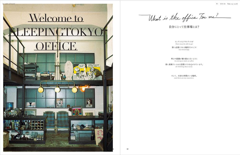 スタイリスト・大田由香梨、初の書籍「THE LIFESTYLIST」