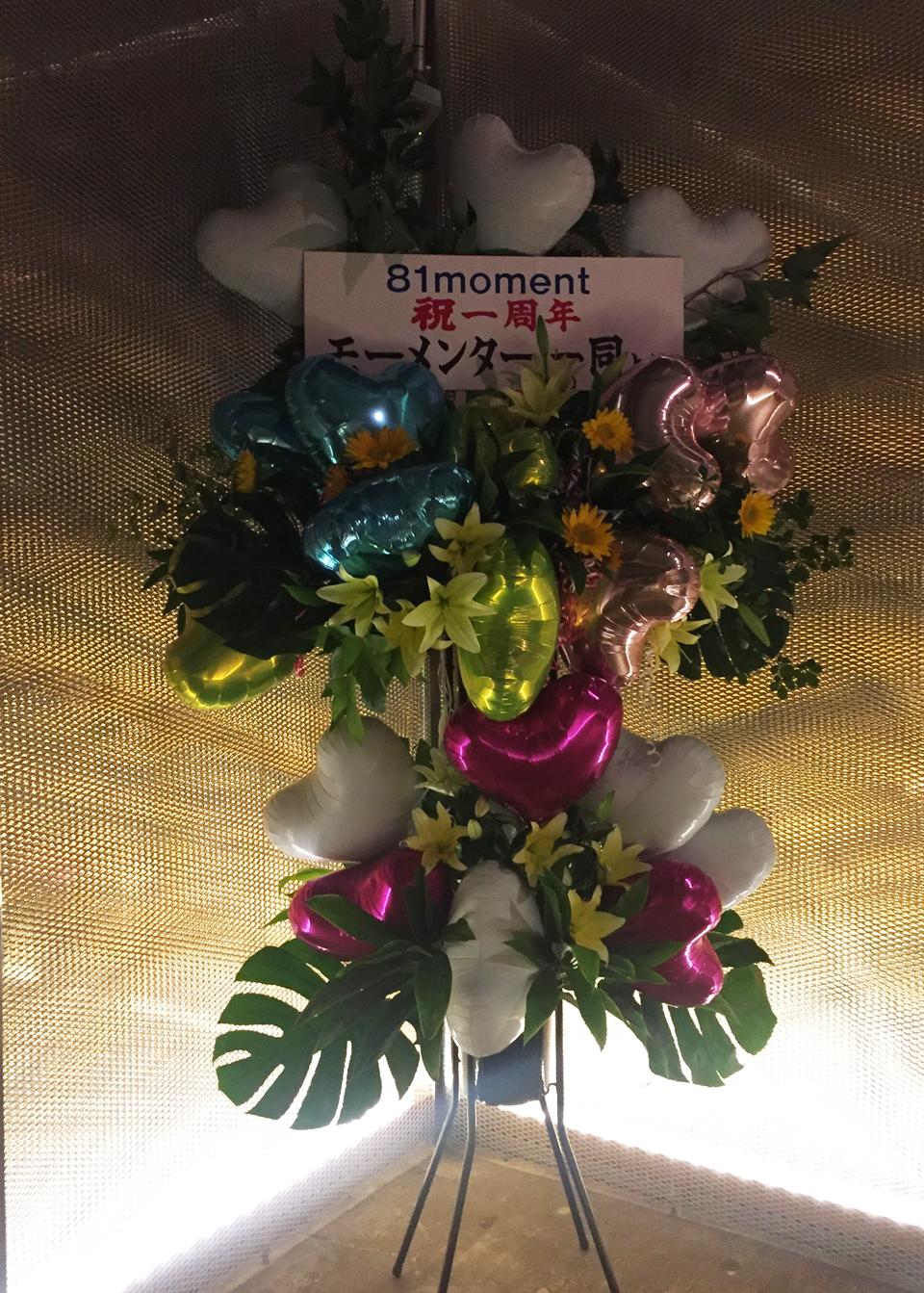 81moment、1周年記念ライブ 花