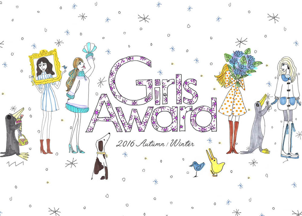 GirlsAward 2016 AUTUMN / WINTER Winter Wonderland
