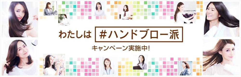 栗山千明・佐田真由美・ダレノガレ明美・澤穂希、花王エッセンシャルCM