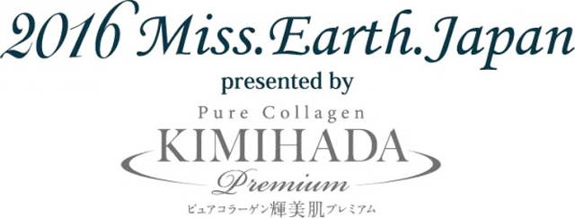 miss_earth2016