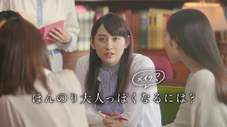 早見あかり ASIENCE(アジエンス)CM