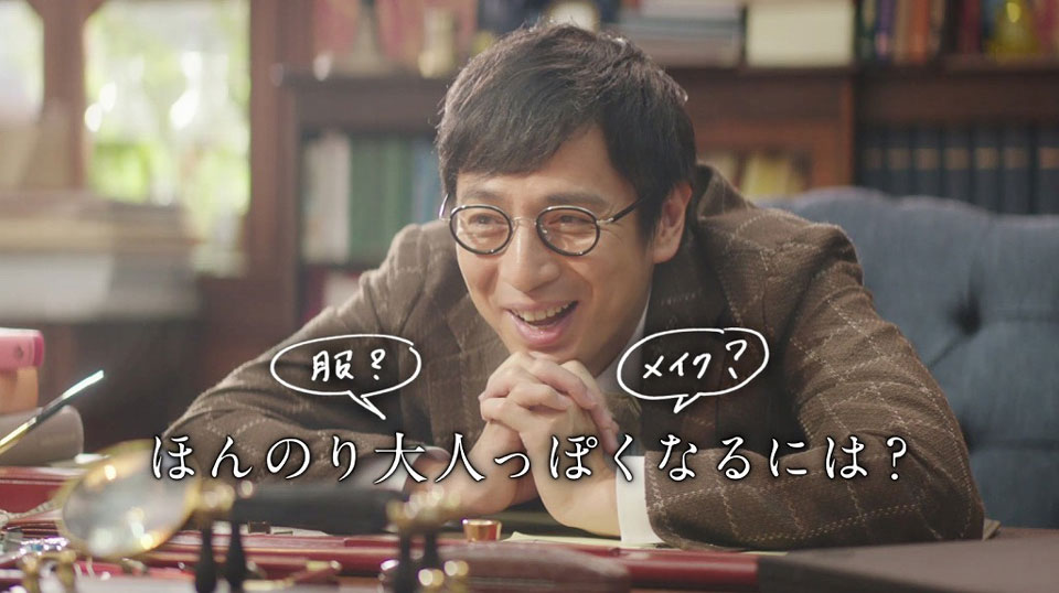ASIENCE(アジエンス)CM