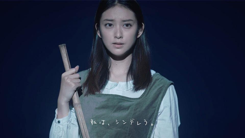武井咲さんが主演するLAVIE Hybrid Fristaの最新Webムービー「シンデレラ」篇