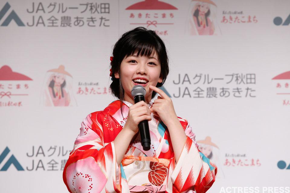 小芝風花 秋田米「あきたこまち」 新CM発表会