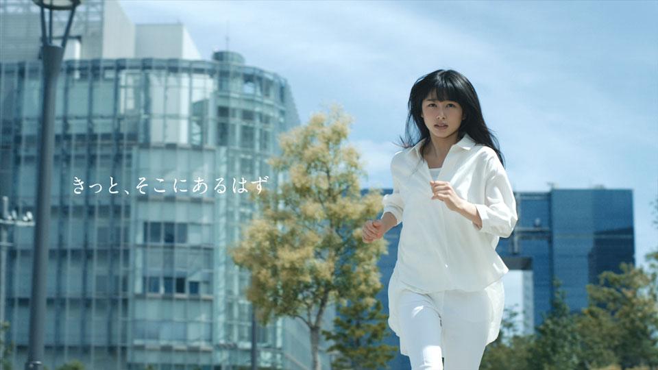 桜井日奈子・人材派遣会社グロップ CM