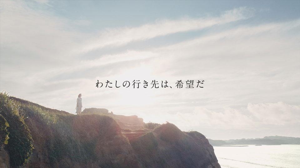 桜井日奈子・人材紹介会社 グロップCM