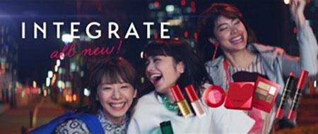INTEGRATE GIRL'S STORY 小松菜奈 森星 夏帆