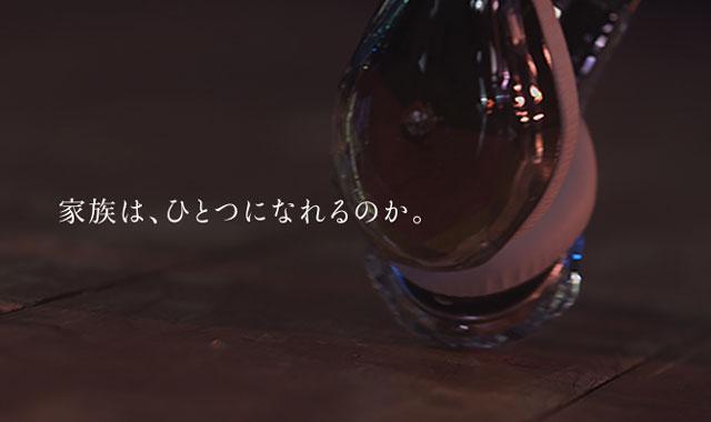 LAVIE Hybrid Fristaの最新Webムービー「シンデレラ」篇