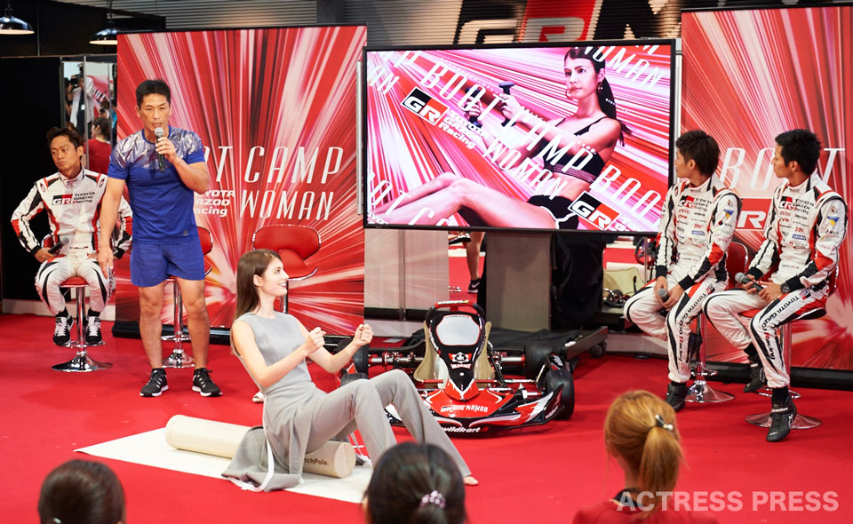 マギー 「TOYOTA GAZOO Racing WOMAN BOOTCAMP@MEGA WEB」オープニングイベント