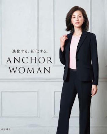 高垣麗子 ANCHOR WOMAN CM
