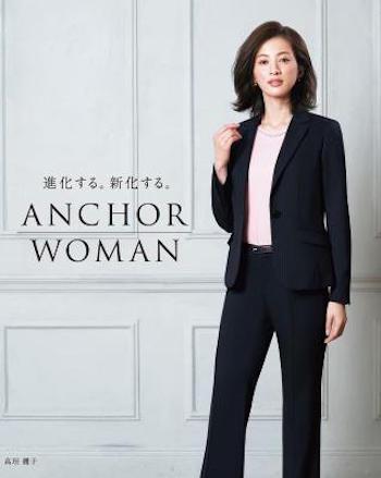 高垣麗子 ANCHOR WOMAN CM