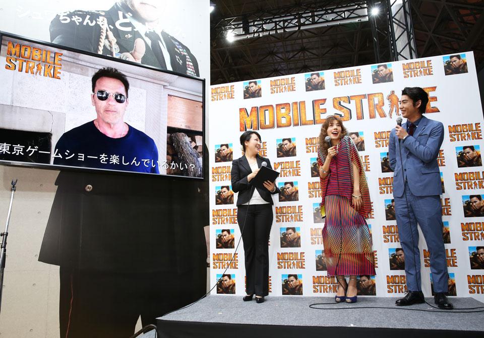 仲里依紗 & 賀来賢人 MOBILE STRIKE 新CM発表会 TGS