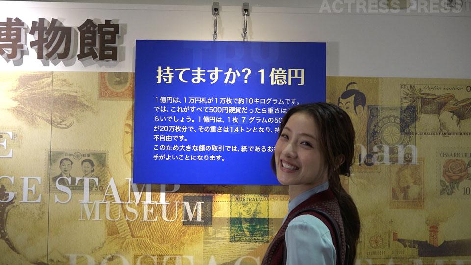石原さとみ出演!東京メトロ「Find my Tokyo.」1億円