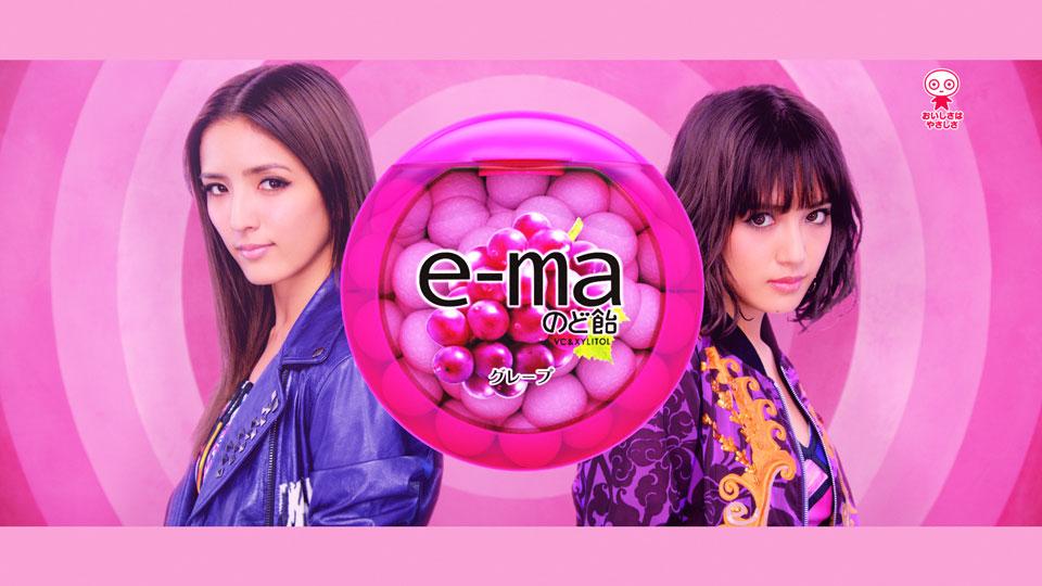 E -girls藤井姉妹の新ユニット「ShuuKaRen」初出演 CM!UHA味覚糖 e-maのど飴 新CM