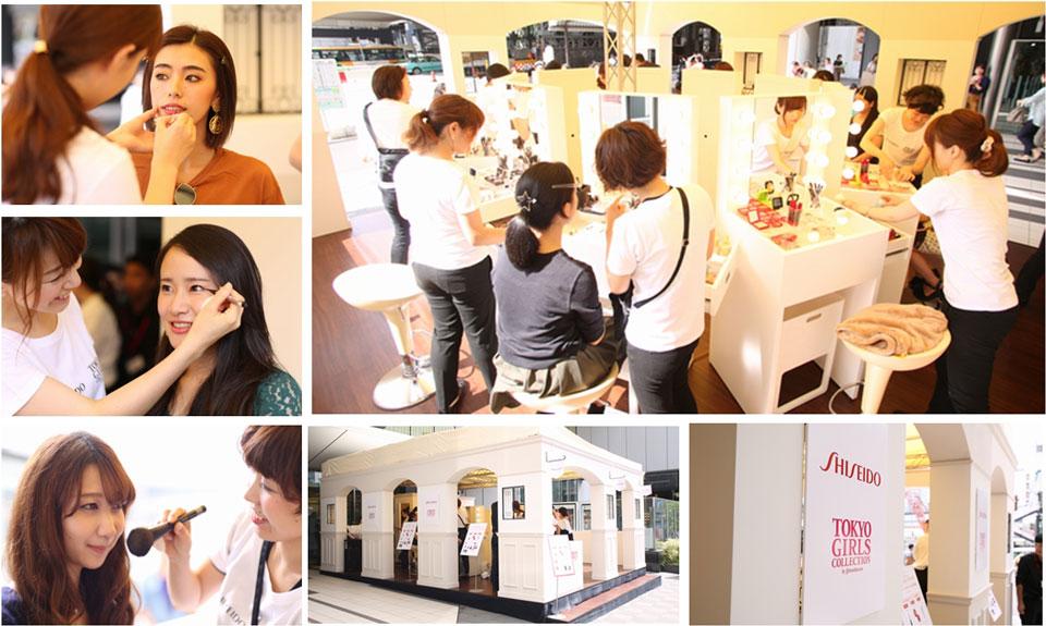 SHISEIDO☓TGC Trend Makeup Event