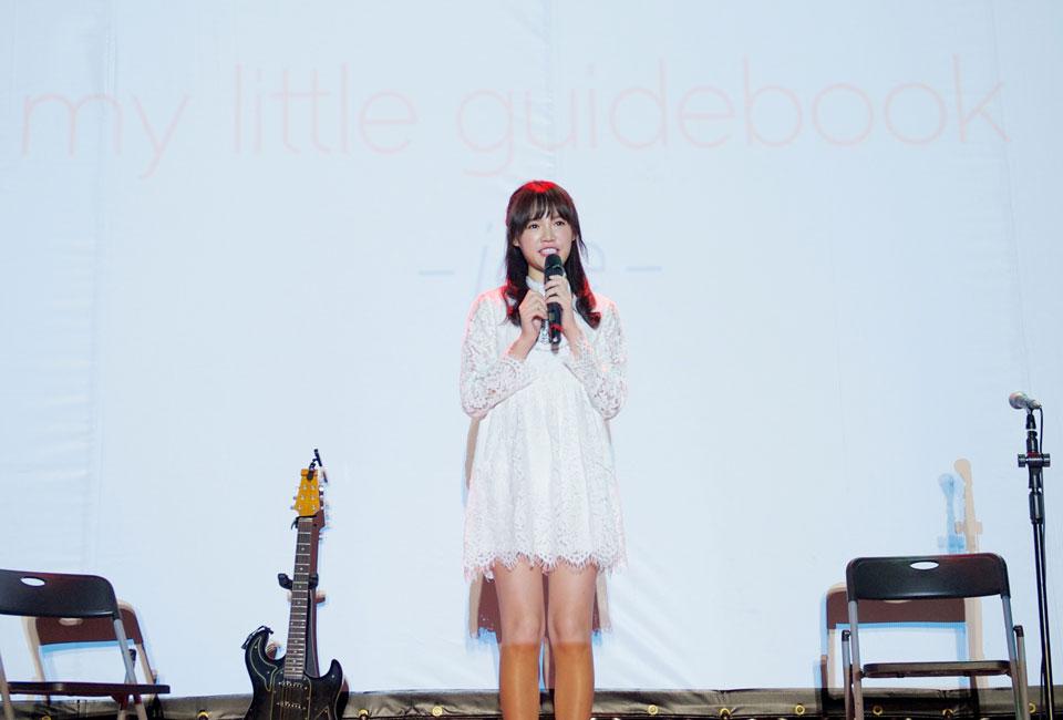 映画「My little guidebook」プレミア上映会