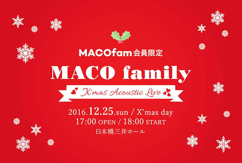 MACO family~X'mas アコースティックライブ~