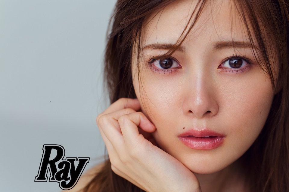 白石麻衣(乃木坂46) Ray